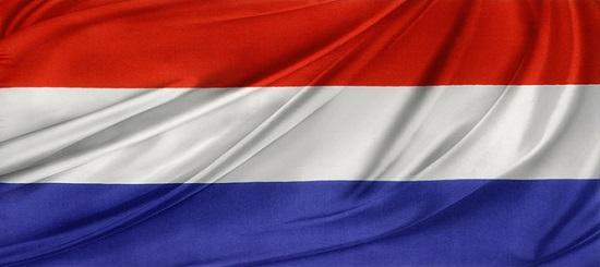Niederländischkurse